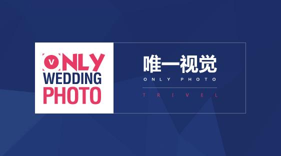 上海唯一视觉高端爱博体育手机版APP设计