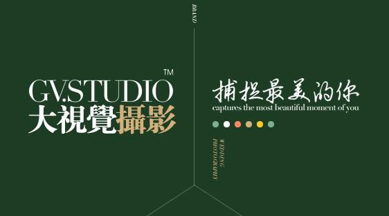 深圳大视觉摄影高端爱博体育手机版APP设计