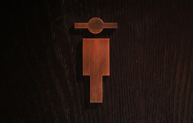 Torimen-ToiletMaleSign.jpg