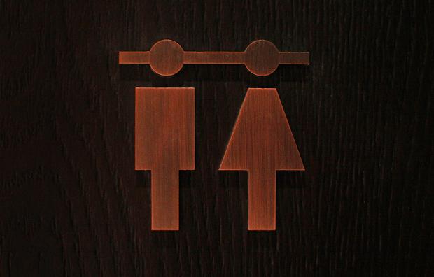 Torimen-ToiletShareSign.jpg