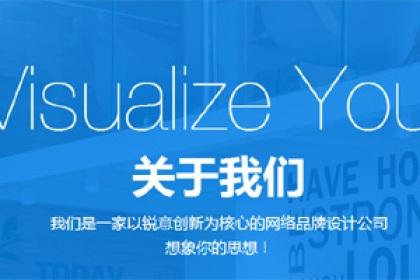 高端爱博体育手机版APP网页设计建设制作哪家好 郑州品色案例