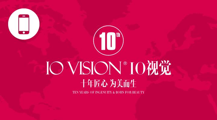 三亚IO视觉手机站